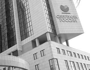 Акционеры банка выкупили 46,96% предложенных к размещению акций