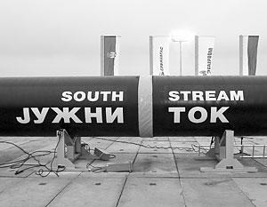 В Сербии, по которой не пройдет труба «Южного потока», сокрушаются о том, что не могут повлиять на судьбу проекта