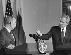 Встреча президентов США и России