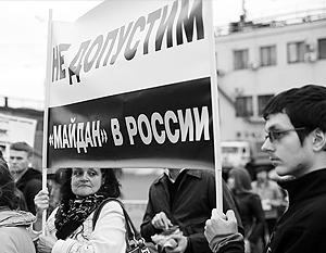 Россия против насильственных способов насаждения демократии в ее узком понимании