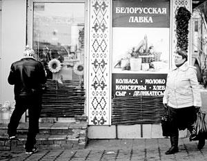 Александр Лукашенко обещает выполнять обязательства перед населением