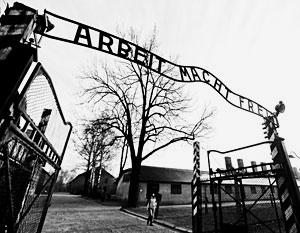 Работы по созданию музея памяти жертв начались в 1947 году