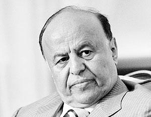 Прежде Абд Раббо Мансур Хади занимал посты вице-президента и министра обороны