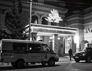 На место ЧП прибыло начальство региональных управлений МЧС, МВД, ФСБ и других служб