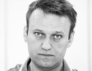 Алексей Навальный вновь нарушил закон, чем дискредитировал свою партию