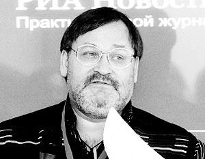 Фото: Григорий Сысоев/РИА «Новости»