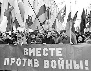 Попытки сделать марш 1 марта антикризисным, а не антивоенным, похоже, не приведут к успеху