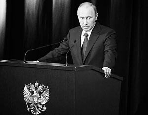 Началась вторая половина третьего президентского срока Владимира Путина