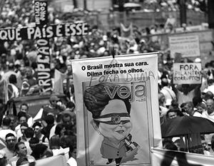 Бразильцы недовольны снижением уровня жизни и требуют импичмента президента