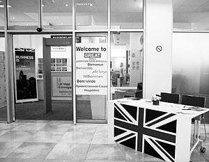 На британское диппредставительство в Грузии возложена важная миссия