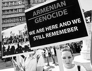 Европарламент призывает Турцию признать геноцид армян