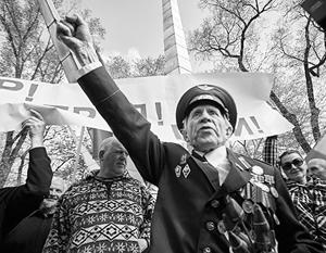 Представителям общественной организации «Трудовая Харьковщина» не дали нормально провести митинг