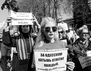 В траурном митинге в столице участвовали как москвичи, так и беженцы из Одессы