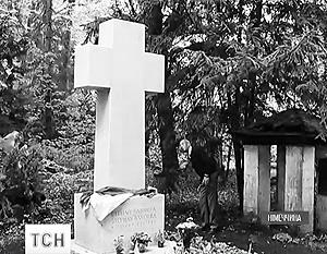 Украинские депутаты хотят перезахоронить Степана Бандеру на родине