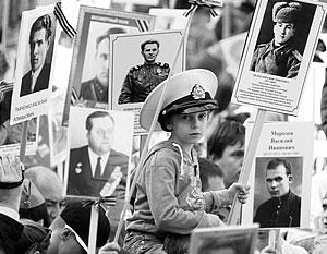 Враги России боятся объединения народа страны
