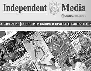 Издательский дом Independent Media запускает новое деловое издание в России