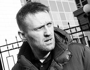 Демократическая коалиция Алексея Навального трещит по швам
