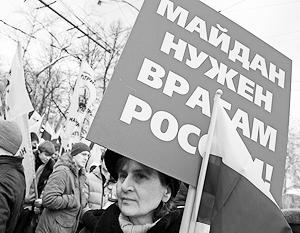 Инициатива Совета Федерации поможет укрепить безопасность страны