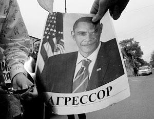 Обама заметно увеличил свой антирейтинг в России, но и в США произошло то же самое