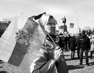 Пророссийские настроения связаны с нынешней политикой Киева, которая откровенно не нравится населению