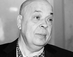 Геннадий Москаль назначен главой Закарпатской области