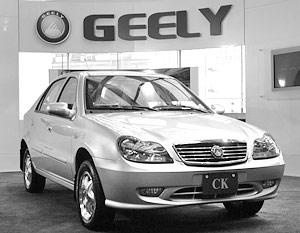 В России начинаются продажи автомобилей трех китайских заводов – Geely, ZhongXing и JMC