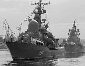Российские военные моряки отмечают свой профессиональный праздник
