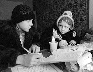 Яценюк готовит украинцев к холодной зиме