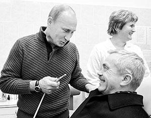 Путин предложил номенклатуре новое лечение