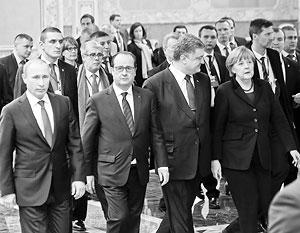 Четыре лидера снова встретятся спустя десять месяцев