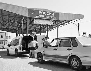 Власти Крыма заявляют, что на жителях полуострова «блокада» не скажется