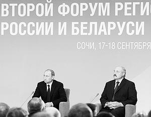 К перспективам интеграции РФ и Белоруссии действительно есть вопросы
