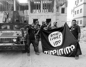 Работа нового центра может привести к тому, что флаги «Исламского государства» будут сдергивать гораздо чаще