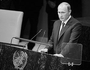 Речь Путина была попыткой восстановить влияние России на Ближнем Востоке и вселяла надежду на урегулирование в Донбассе, пишет The Telegraph