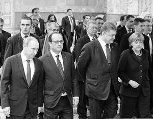 Переговоры «нормандской четверки» могут обрести новый смысл