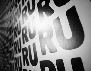 Угрозой Рунету стали США, недавно объявившие себя «единственной силой» в киберпространстве
