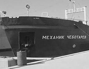 В настоящее время танкер находится в порту Мисраты
