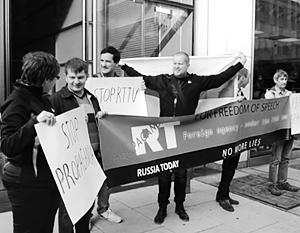 Митинг против «российской пропаганды» много участников не собрал