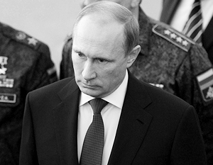 Путин назвал подрыв самолета одним из самых кровавых преступлений