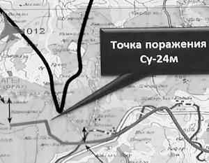 Российская версия произошедшего выглядит куда убедительней турецкой