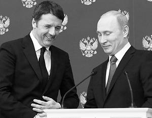 Маттео Ренци дружит с Владимиром Путиным себе на благо