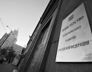 Счетная палата обвинила МЭР в фиктивном завышении результатов госпрограмм с помощью элементарной математики