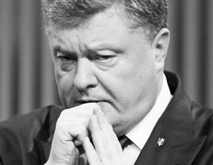 Петр Порошенко повторил те же обещания, что давал полтора года назад