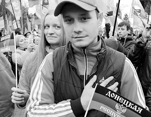 Особый статус Донбасса для жителей региона – жизненная необходимость, а для Киева – юридическая фикция