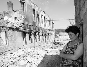 МУС официально начал расследование событий в Южной Осетии в 2008 году