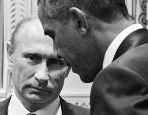 Путин пока еще не потребовал от Обамы объяснений