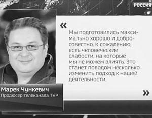 Руководство телеканала не согласилось с извинениями Марека Чункевича