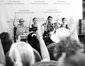 Представители Ассамблеи румын Буковины хотят получить от Порошенко статус автономии