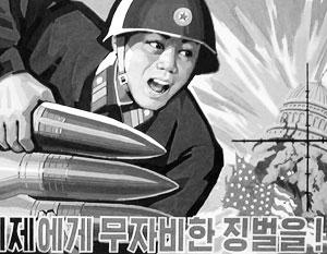 Северная Корея угрожает США ответным ядерным ударом