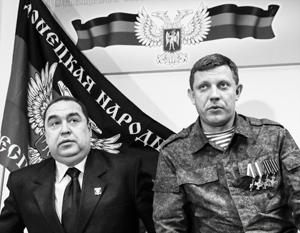 Игорь Плотницкий (слева) и Александр Захарченко рискуют потерять украинское гражданство, поскольку до них не может дотянуться киевская Фемида
